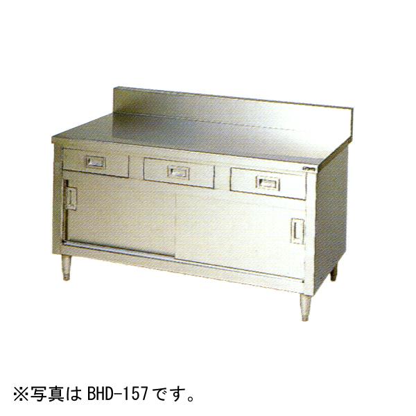 新品 マルゼン 引出し引戸付調理台(バックガードあり)1500×600×800 BHD-156