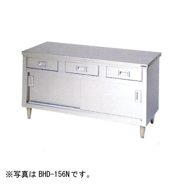 新品 マルゼン 引出し引戸付調理台(バックガードなし)1200×450×800 BHD-124N