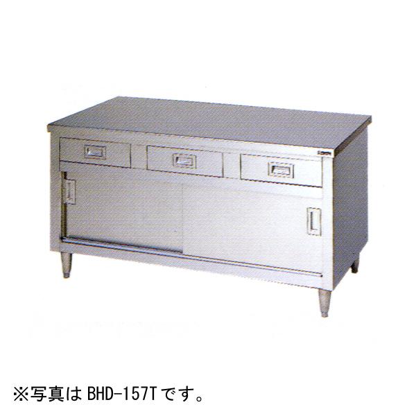 新品 マルゼン 引出し引戸付調理台(バックガードなし)1500×750×800 BHD-157T