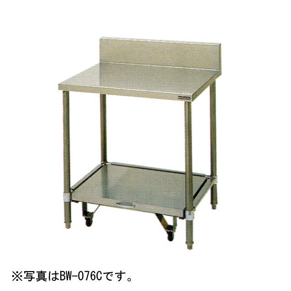 新品:マルゼン 炊飯器台キャスター台付(バックガードあり)600×600×800 BW-066C