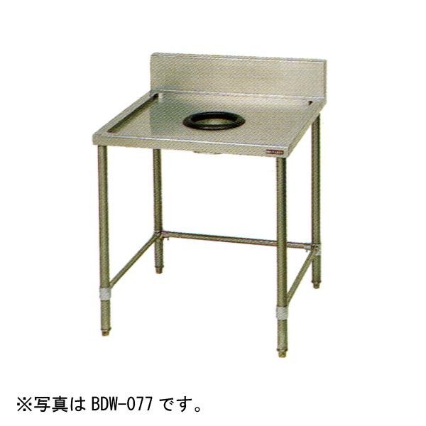 【正規品】 新品 マルゼン ダストテーブル(バックガードあり)900×600×800 BDW-096, マカベグン e2f0654b