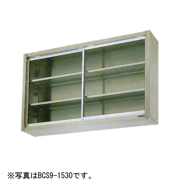 新品 マルゼン 吊戸棚ガラス戸 1000×300×600BCS6-1030