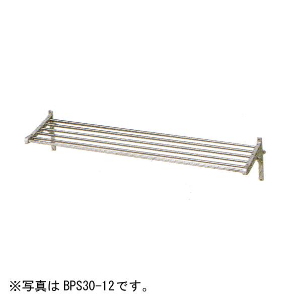 パイプ棚 1800×250×240 BPS25-18B  マルゼン
