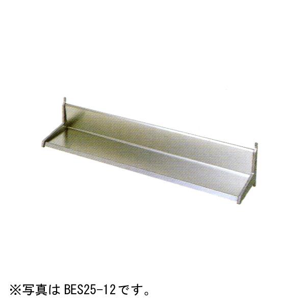 新品:マルゼン 平棚 1200×200×250 BES20-12