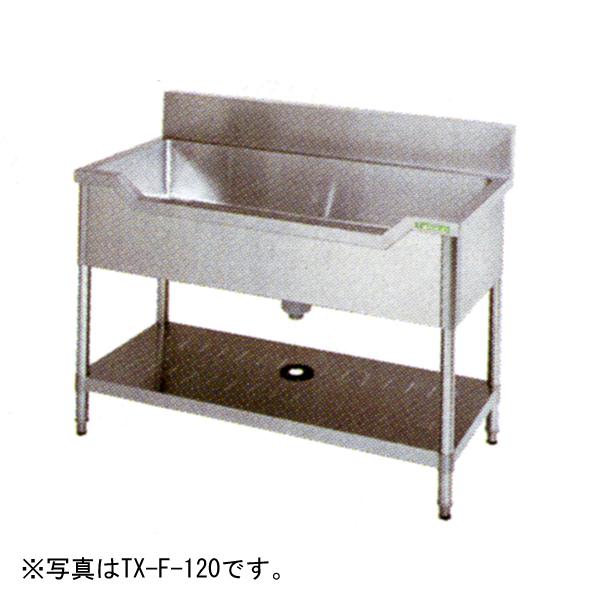新品 タニコー 舟型シンク(バックガードあり)1200×600×800 TX-F-120