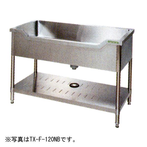 新品 タニコー 舟型シンク(バックガードなし)1500×750×800 TX-F-150ANB 送料別途