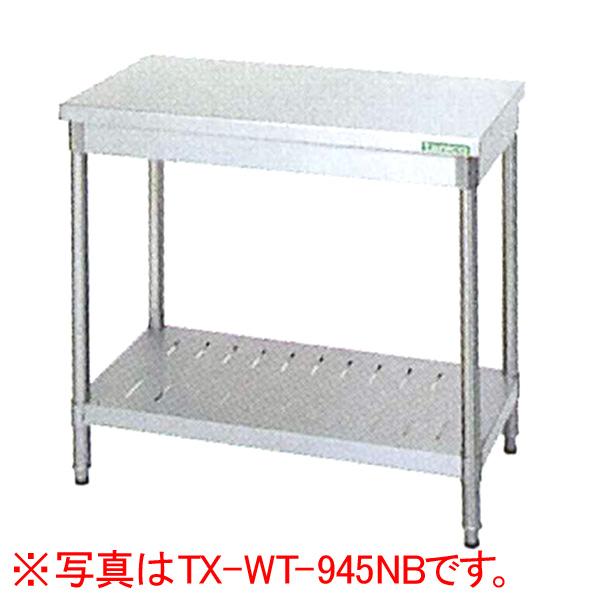 新品:タニコー 作業台 (バックガードなし)幅600×奥行450×高さ800(mm)TX-WT-645NB
