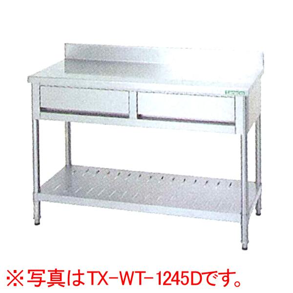 新品:タニコー引出付作業台(バックガードあり)幅1200×奥行450×高さ800(mm)TX-WT-1245D