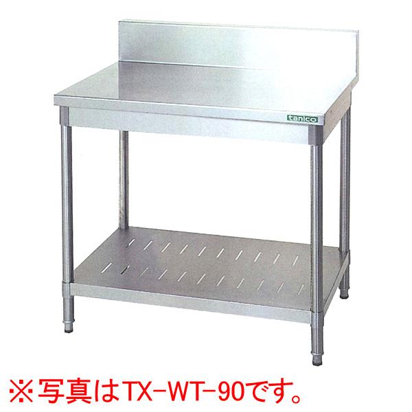 新品 タニコー 作業台 (バックガードあり)幅750×奥行600×高さ800(mm)TX-WT-75