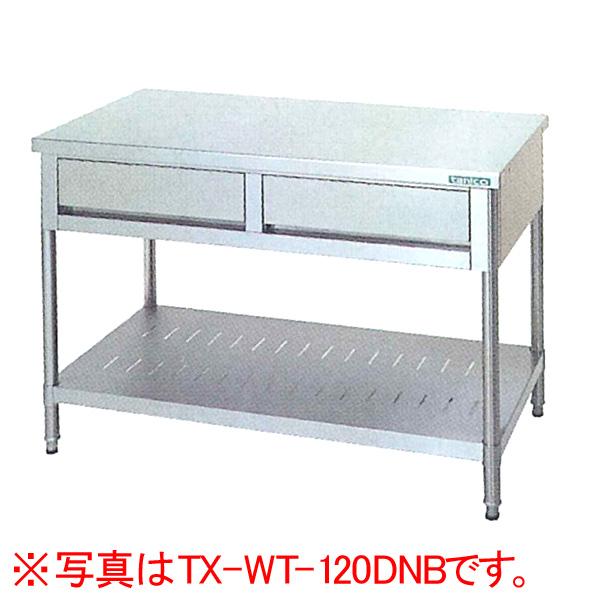 新品 タニコー引出付作業台(バックガードなし)幅1200×奥行600×高さ800(mm)TX-WT-120DNB