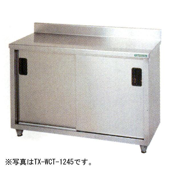 新品 タニコー 調理台(バックガードあり)1500×450×800 TX-WCT-1545