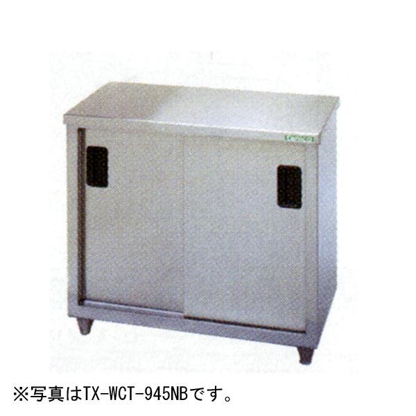 新品:タニコー 調理台(バックガードなし) 900×450×800TX-WCT-945NB