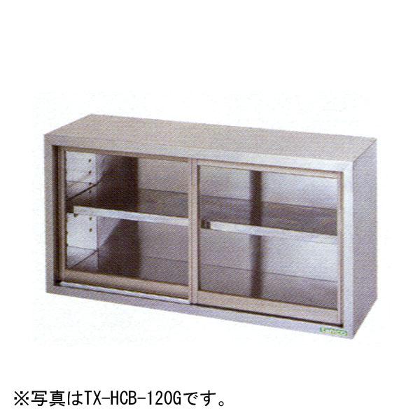 新品:タニコー 吊戸棚(ガラス戸タイプ) 600×300×600 TX-HCB-60SG