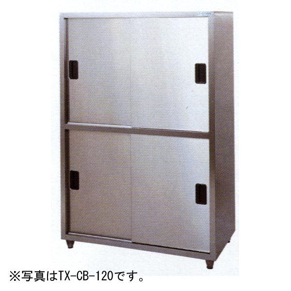 新品:タニコー 戸棚 1200×600×1800 TX-CB-120