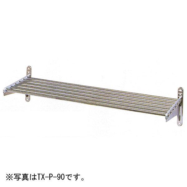 新品 タニコー パイプ棚 1500×250×一段 TX-P-150S