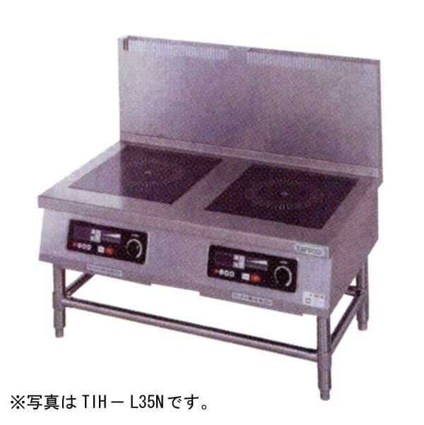 新品 タニコー IHコンロ(電磁調理器)ローレンジタイプ TIH-L36N