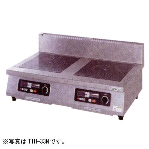 新品 タニコー IHコンロ(電磁調理器)卓上式タイプ TIH-33N