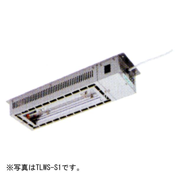 新品 タニコー 電気ヒートランプウォーマー棚下取付け・オンオフタイプ 1280×200×81 TLWS-S3 送料別途