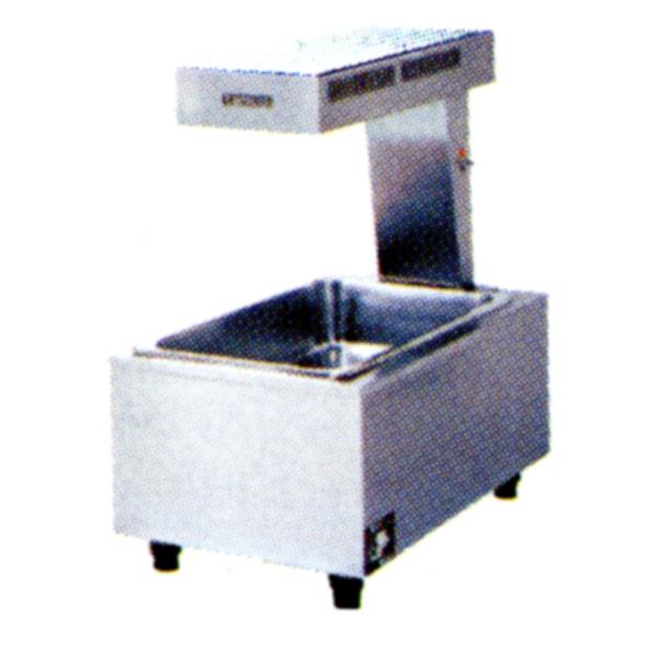 新品:タニコー 電気ヒートランプウォーマー 卓上型380×600×695 TCHW-3860E