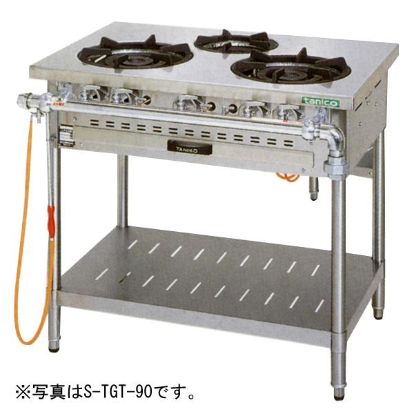 新品 タニコー ガステーブル スタンダードシリーズバーナ2口(幅750×奥行450×高さ800) S-TGT-7545