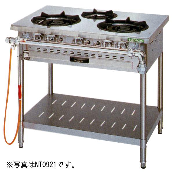 新品 タニコー ガステーブル アルファーシリーズバーナ3口(幅900×奥行750×高さ800) NT0921A