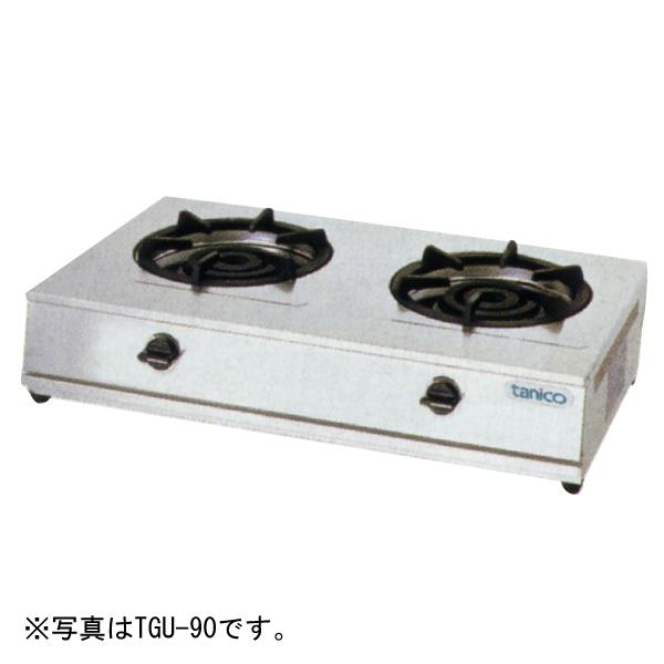 新品 タニコー 卓上ガステーブル(2口ガスコンロ) TGU-75