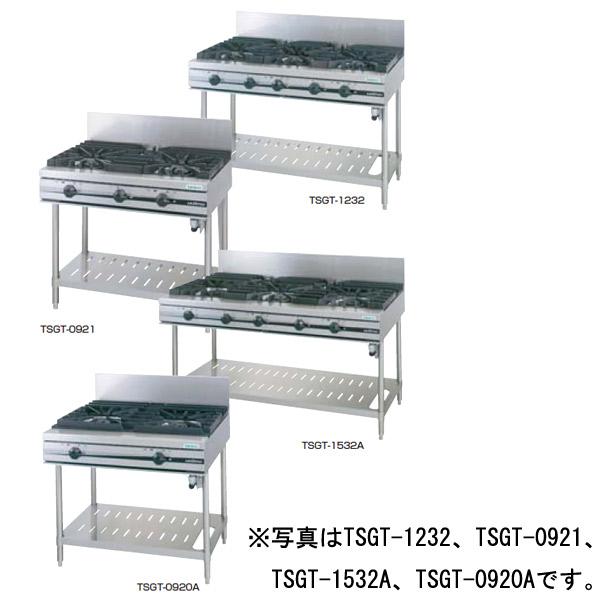 新品 タニコー ガステーブル ウルティモシリーズバーナ3口(幅900×奥行750×高さ800) TSGT-0921A