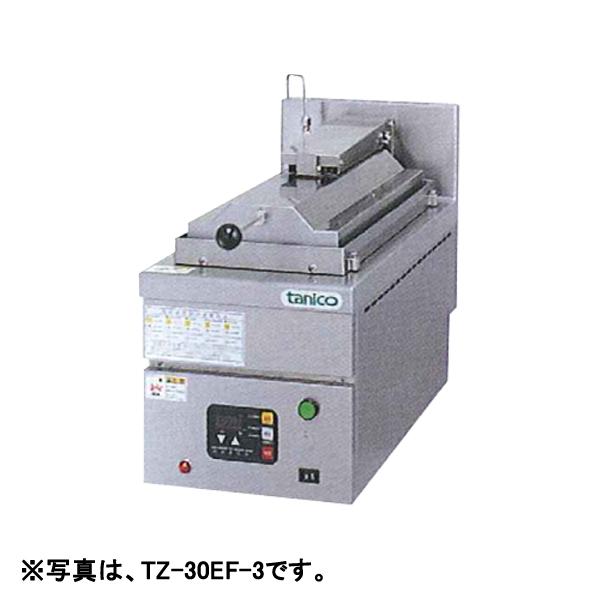 新品:タニコー 電気餃子グリラー (卓上型) TZ-45EF-3