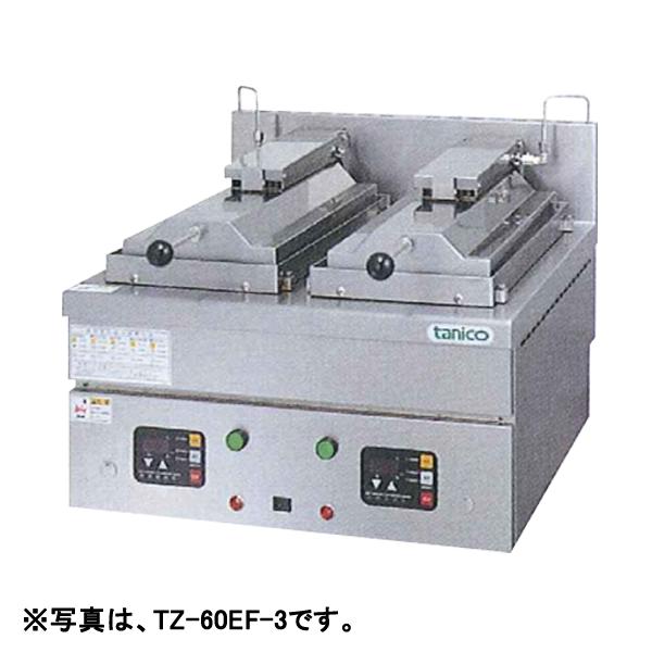 新品 タニコー 電気餃子グリラー (卓上型) TZ-85EF-3 送料別途