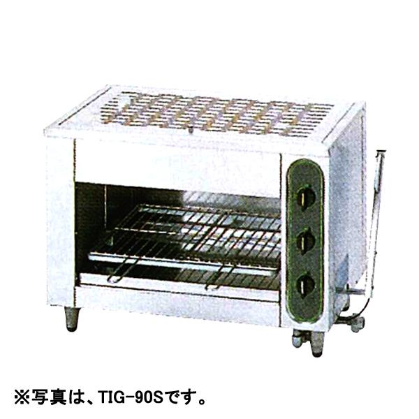 新品 タニコー ガス赤外線グリラー TIG-150S 送料別途