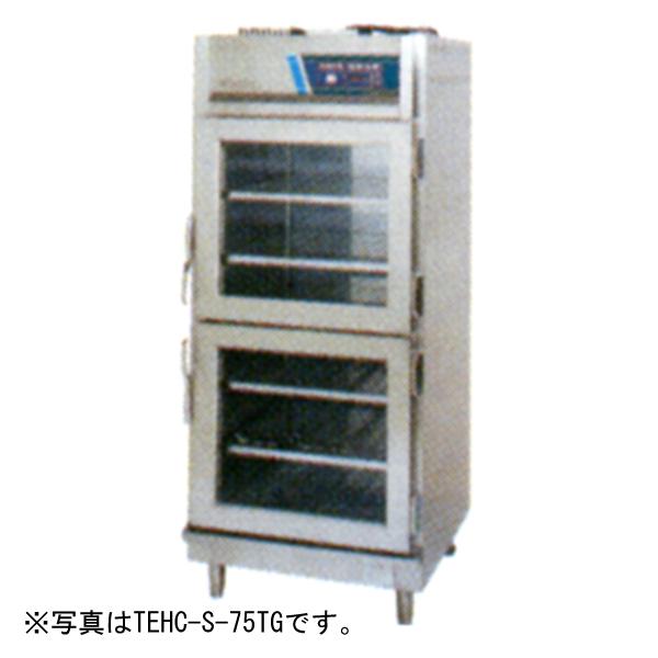 新品 タニコー 電気温蔵庫 ガラス扉(両面二段扉) TEHC-W-75TG 送料別途