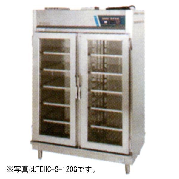 新品 タニコー 電気温蔵庫 ガラス扉(片面二段扉) TEHC-S-120TG 送料別途
