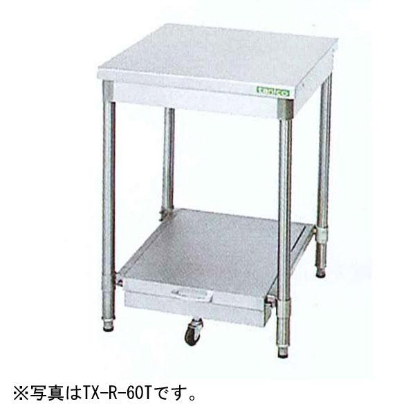 新品 タニコー 炊飯台 750×600×800 TX-R-75T 送料別途