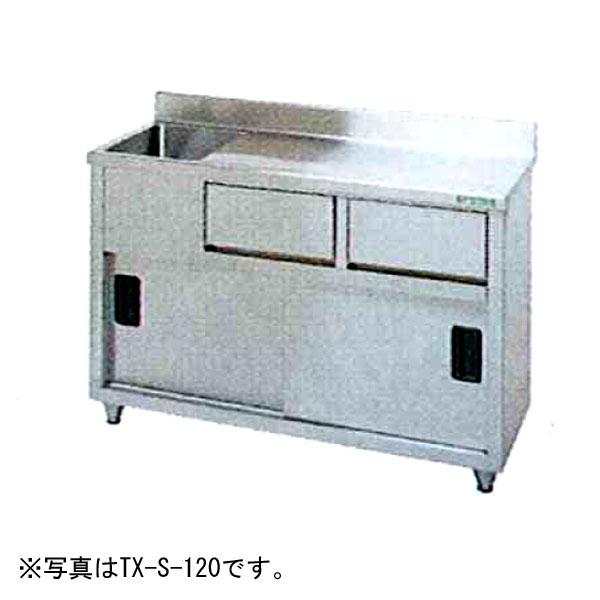新品 タニコー サービスシンク 900×450×800 TX-S-90