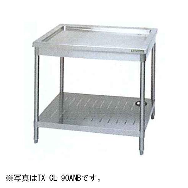 新品 タニコー 水切台(バックガードなし)600×750×800 TX-CL-60ANB