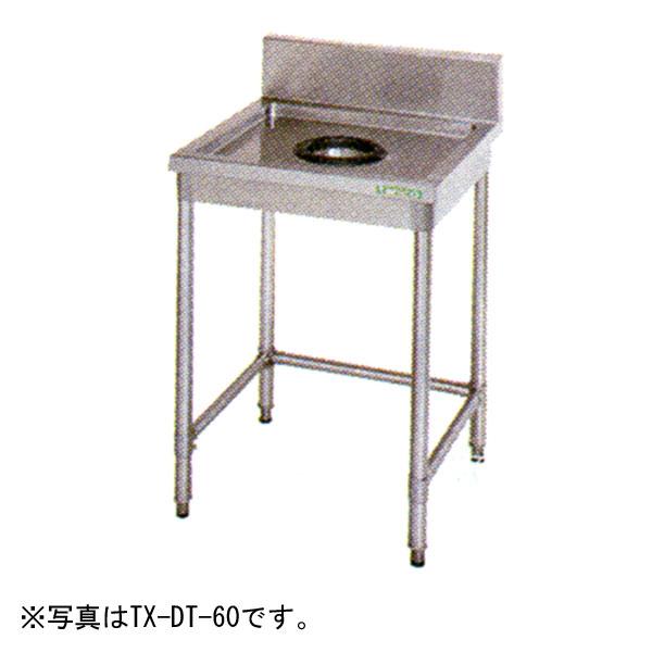 新品 タニコー ダストテーブル(バックガードあり)1200×600×800 TX-DT-120