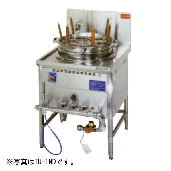 新品 タニコー 中華ゆで麺器(余熱タンクなし)[フリザル6つ] TU-1N 送料別途