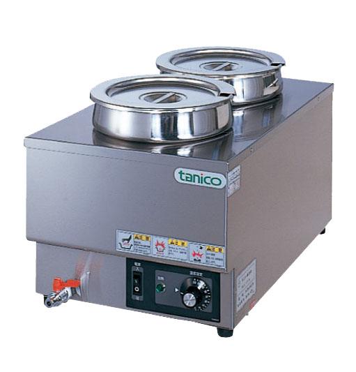 新品 タニコー 電気式ウォーマー 縦置タイプ丸ポット×2個 幅350×奥行550×高さ280(mm)N-TCW-3555E-2M