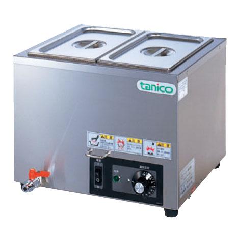 新品 タニコー 電気式ウォーマー 横置タイプホテルパン1/4×2個幅370×奥行300×高さ280(mm)N-TCW-3730E-2 送料別途