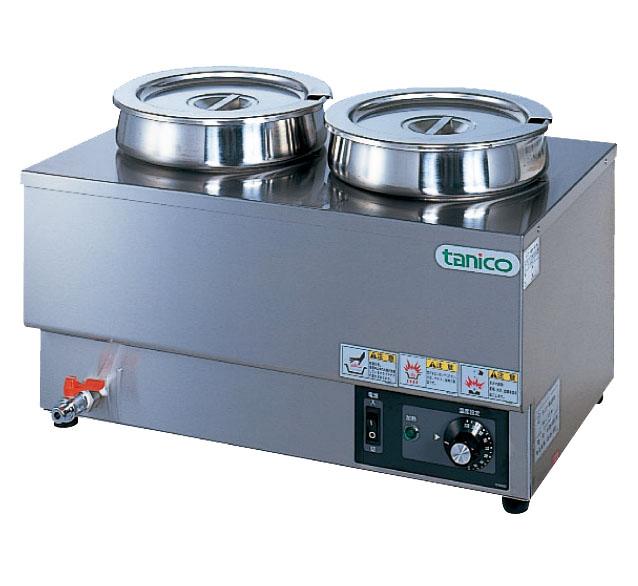 新品 タニコー 電気式ウォーマー 横置タイプ丸ポット×2個 幅550×奥行350×高さ280(mm)N-TCW-5535E-2M