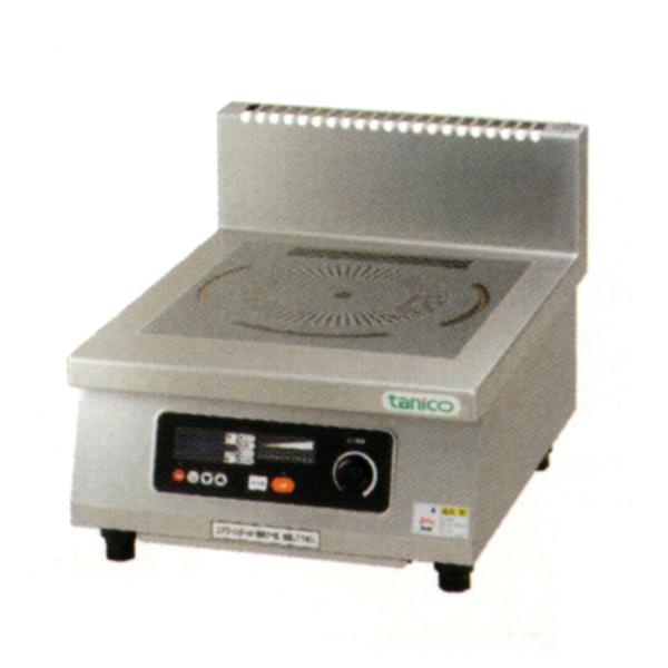 新品 タニコー 光るIHコンロ・卓上タイプ(幅450×奥行600×高さ240) 加熱出力3kWプレート数1 TIH-3NI