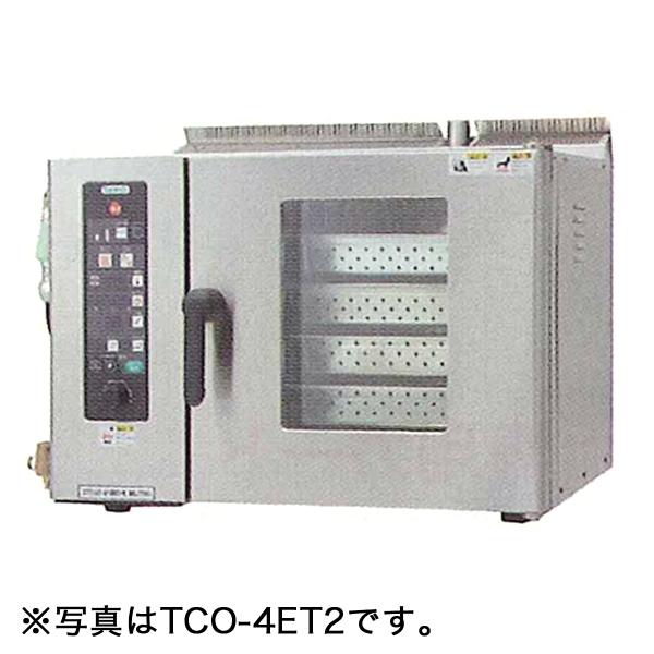 新品 タニコーガス式 コンベクションオーブン(ミスト機能付)幅750×奥行600×高さ540(mm) 棚4段TCO-4GT3