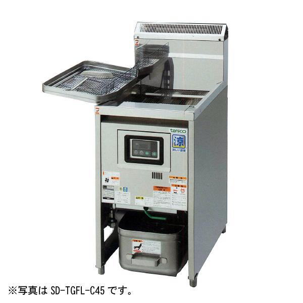 新品 タニコー1槽式 デリ・惣菜用ガスフライヤー23リットル 幅550×奥行600×高さ800(mm)SD-TGFL-C55