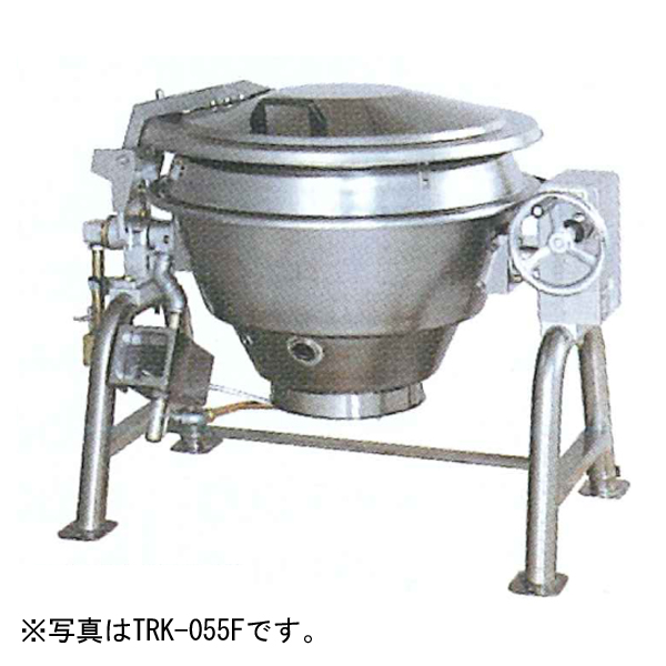 新品:タニコー ガス回転釜(ステンレス) マッチ点火方式幅1210×奥行860×高さ850(mm)TRK-036F