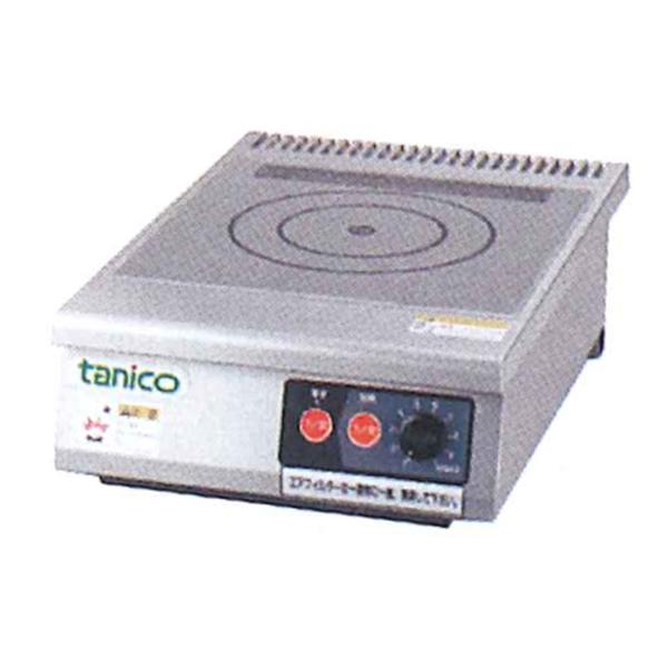 新品 タニコー IHコンロ(電磁調理器)卓上式タイプ TIH-2NN