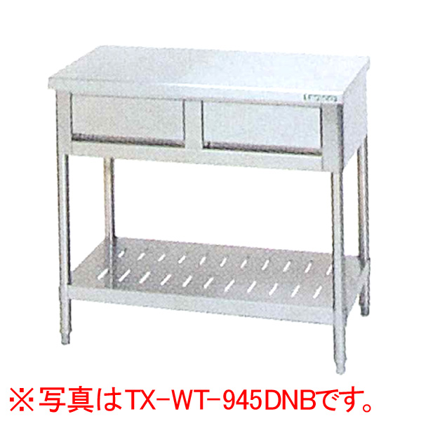 新品 タニコー引出付作業台(バックガードなし)幅900×奥行450×高さ800(mm)TX-WT-945DNB