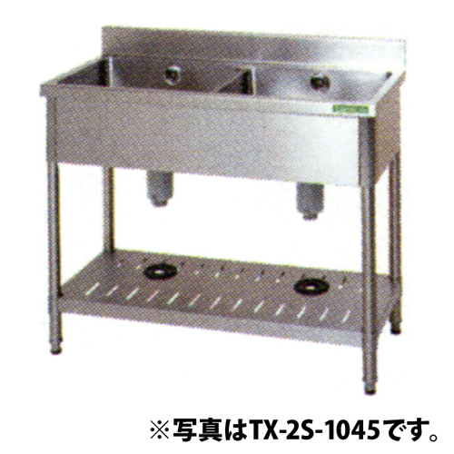 新品 タニコー 2槽シンク  TX-2S-1245 (バックガードあり)幅1200×奥行450×高さ800 【 流し台 シンク 】【 厨房 シンク 】【 業務用 シンク 】【 流し台 ステンレス 】 送料別途
