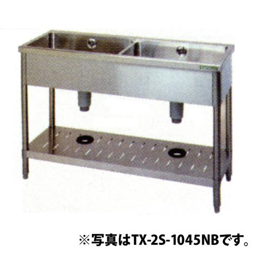 新品 タニコー 2槽シンク  TX-2S-945NB (バックガードなし)幅900×奥行450×高さ800 【 流し台 シンク 】【 厨房 シンク 】【 業務用 シンク 】【 流し台 ステンレス 】 送料別途