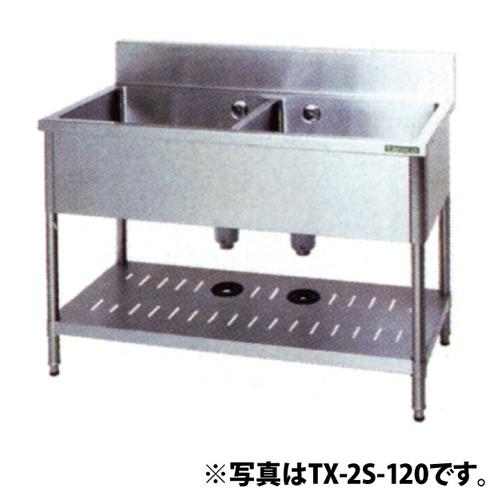 新品:タニコー 2槽シンク  TX-2S-120 (バックガードあり)幅1200×奥行600×高さ800 【 流し台 シンク 】【 厨房 シンク 】【 業務用 シンク 】【 流し台 ステンレス 】