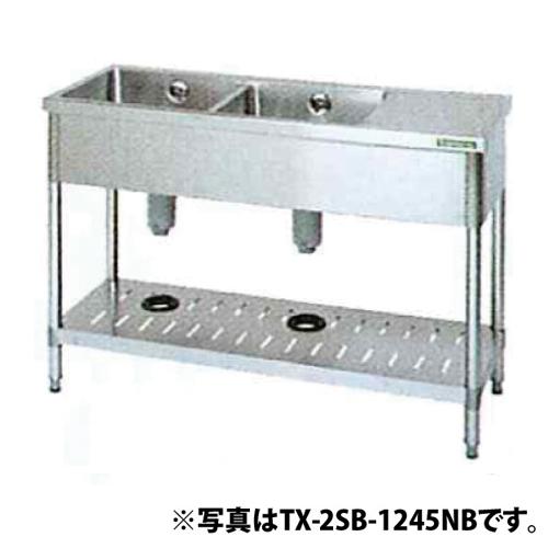 新品 タニコー 2槽シンク 台付  TX-2SB-1245NB(バックガードなし)幅1200×奥行450×高さ800 【 流し台 シンク 】【 厨房 シンク 】【 業務用 シンク 】【 流し台 ステンレス 】